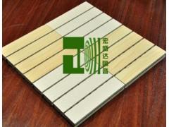 体育馆吸音材料 培训中心吸音板 木质装饰隔音板