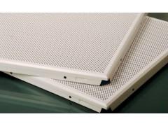 吊顶铝扣板 金属穿孔吸音板 机房防火吸音板 吸声吊顶材料