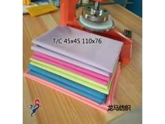T/C45X45/110x76口袋布涤棉混纺涤确凉里料兜布