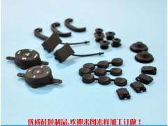 硅膠廠家供應環保硅膠單粒單鍵 單點按鍵透明導電硅膠按鍵