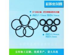 廠家供應硅膠圈密封圈管口防水密封圈O型圈