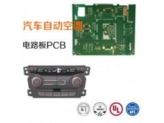 汽車自動空調電路板PCB