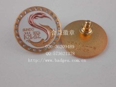镶水钻徽章、金属徽章、双色电?#24179;?#31456;、胸牌生产厂家