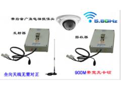5.8G無線電梯監控攝像系統