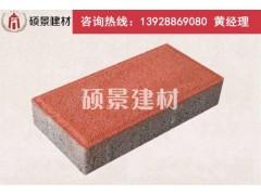 广州增城透水砖量大从优