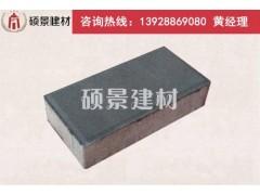广州黄埔人行道砖来图定制