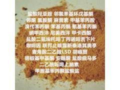 Cas:90717-16-1羥亞胺品質符合要求