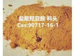 6740-85-8鄰酮制備羥亞胺90717-16-1技術