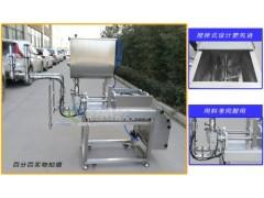 四川精选-双头搅拌式海鲜酱灌装机-半自动下饭酱灌装机