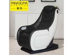 赛玛零重力蓝牙音乐迷你按摩椅PSM-1003Q-5