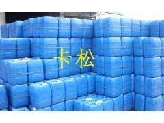重庆四川贵州杀菌灭藻日化防腐卡松凯松异噻唑啉酮