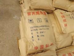 四川重庆贵州水处理净化絮凝除浊阴离子聚丙烯酰胺