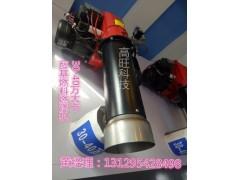 广州高旺供应工业锅炉专用的醇基燃料燃烧机,高效节能