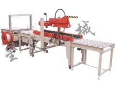 自动折盖封箱捆扎纸箱包装生产线/自动纸箱包装生产线