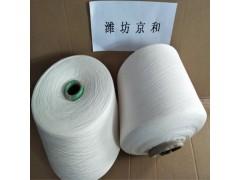 10支涤棉纱T65C35大化高配涤棉混纺纱10支价格_厂家