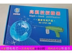 必胜三代锂电授粉器猕猴桃授粉器果树电动授粉器厂家直销