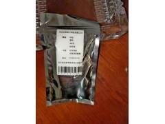 花粉辅料授粉机专用辅料花粉增量剂花粉稀释剂辅料授粉辅料