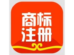 北京商标注册代理公司有哪些?