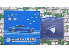 车瑞保活性炭空调冷气格、8100103-W01CS35、秀尔