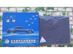 车瑞保PM2.5活性炭空调滤芯、51917801菲亚特菲翔