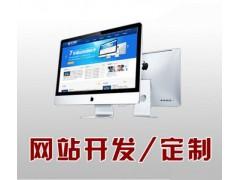寧波網站優化新手百科全書之SEO營銷之網站推廣方式有哪些?