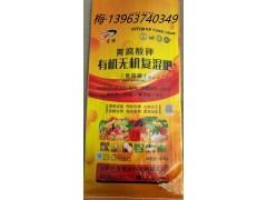 復合微生物菌肥---黃腐酸鉀有機肥