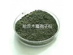 優質哈茨木霉菌