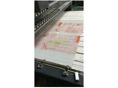 上海廠家生產獨有高質量的PC耐力板PC陽光板