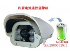 内置锂电池UPS网络摄像机
