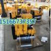 小型震动压路机价格做工精细手扶式单轮压土机