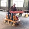 确保施工顺畅一米盘磨光机座驾式混凝土收光机价格