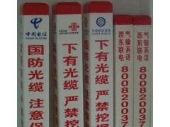 ?#36879;?#34432;玻璃钢标志桩 可印字标志桩 标志桩生产厂家