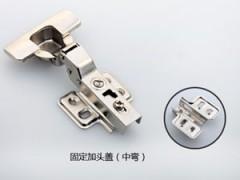 液压铰链,普通液压铰链,中高档不锈钢铰链,首标铰链厂