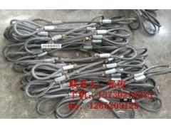 钢丝绳配强力环|卸扣|钩子|蝴蝶扣|钢丝绳索具生产厂家