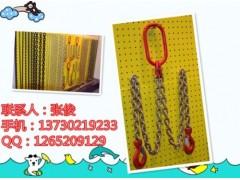 链条配强力环|卸扣|钩子|蝴蝶扣|链条索具生产厂家
