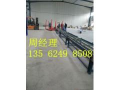 宁津县鑫诚达专业生产砂浆复合模板设备