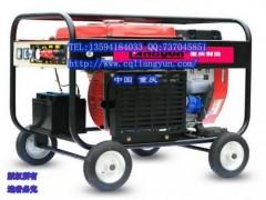 进口机头高质量内燃弧焊机GH300/H300