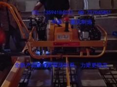 YLB-850/ YLB-800高铁客专液压螺帽松紧机