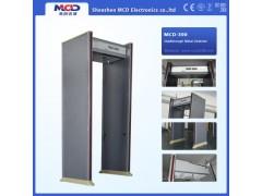 供应安检门MCD-300防水性