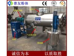 LDH-1000L腻子粉搅拌机 砂浆粉体犁刀式混合机 可定制