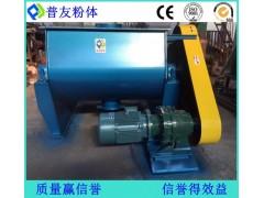 1000L定制型砂浆搅拌机 双轴桨叶式无重力混合机 现货