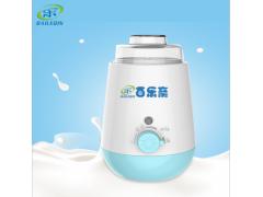 百樂親批發嬰兒奶瓶暖奶器寶寶熱奶器可消毒