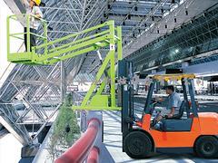 哪里能买到划算的高空作业平台——高空作业台厂家