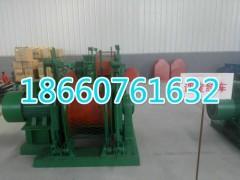 贵州JD-1.6调度绞车 1.6吨调度绞车 调度绞车厂家