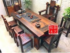 老船木家具客廳茶臺,三角獨板茶臺,各款椅子搭配現貨