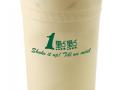 巴音郭楞一點點奶茶加盟的投資成本低,收益高