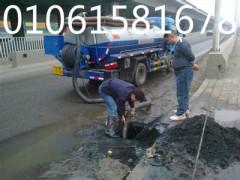 朝阳区清理化粪池61581678