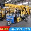 厂家供应XYC-200A三轮车载型地质勘探工程勘察取样钻机
