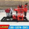 XY-100小型岩石取心地质勘探钻机厂家直销