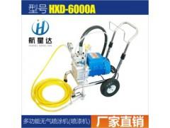 航星达HXD-6000A高压无气喷涂机使用小技巧